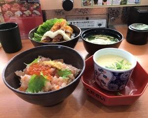 無添 くら寿司 ミックスフライ丼・旬の海鮮丼