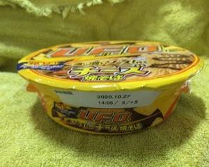 日清食品 日清焼そばU.F.O. 濃い濃いソースペースト付き チーズ焼そば