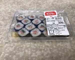 OKストア ねぎとろ中巻(16カン)