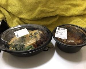 マイカリー食堂 チーズ&ほうれん草のオムレツ欧風カレー弁当
