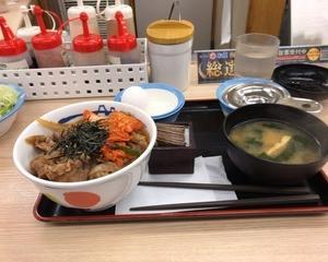 松屋 キムたま牛めし・国産野菜のめちゃ旨キムチ
