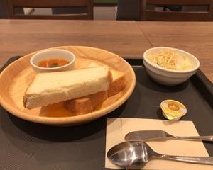 マイカリー食堂 トーストプレート