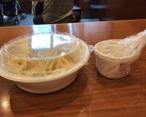 丸亀製麺 氷うどん(冷かけ)