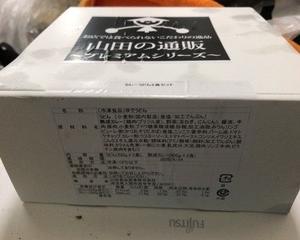 ファミリー食堂 山田うどん食堂 熟成カレーうどん2食セット