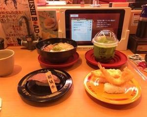スシロー 松坂牛のにぎり・きす天ぷらにぎり・肉うどん・タピオカ宇治抹茶ラテ