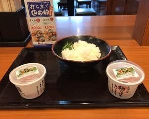 丸亀製麺 海鮮のっけ丼