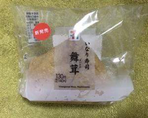 セブンイレブン いなり寿司 舞茸