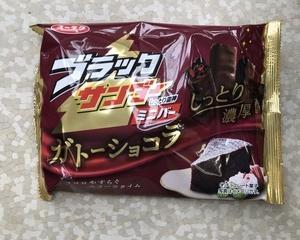 有楽製菓 ブラックサンダーミニバー ガトーショコラ