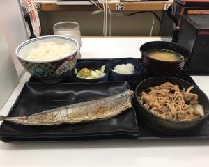 吉野家 さんま炭火焼き牛定食