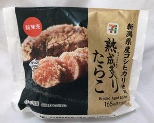 セブンイレブン 新潟県産コシヒカリおむすび 熟成炙りたらこ