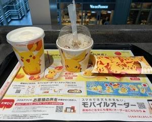 マクドナルド マックシェイク〓 黄桃味・マックフルーリー〓 チョコバナナ味・ホットアップルカスタードパイ