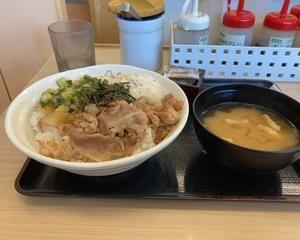 【新発売】松屋 山形だしの三色丼【新発売】