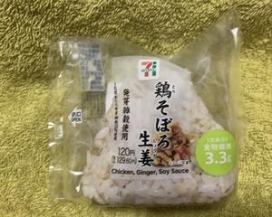 セブンイレブン 発芽雑穀米おむすび 鶏そぼろ生姜