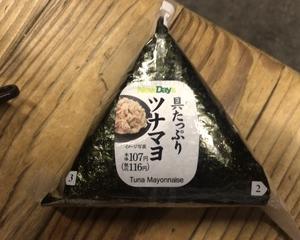 8月19日昼食(NewDays 手巻具たっぷりツナマヨネーズおにぎり)