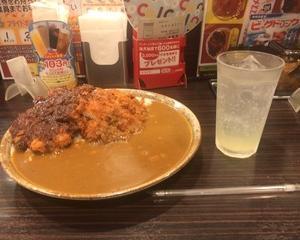 8月19日夕食(カレーハウスCoCo壱番屋 ハーフ&ハーフわらじかつカレー + レモンスカッシュ)