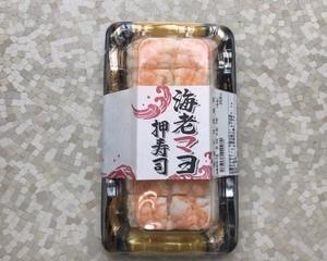 8月19日夕食(OKストア 海老マヨ押寿司)
