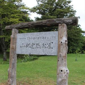 北海道T Vol12(北海道:山部自然公園キャンプ場)