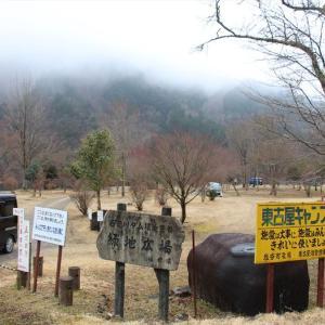 東古屋湖キャンプ場