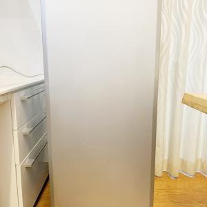 三菱冷凍庫 MF-U12D