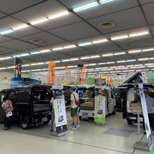 広島キャンピングカーフェア 2020へ