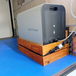 リチウムバッテリーに挑戦 DIY収納ケース その3