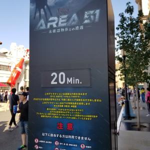 USJ★エリア51の真相とは!?!?