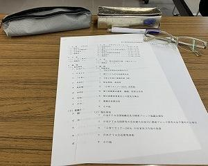 栃木県PTA連合会 各種会議