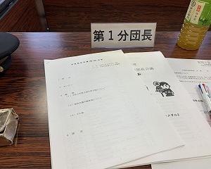 今年度最初の消防団会議・辞令交付式