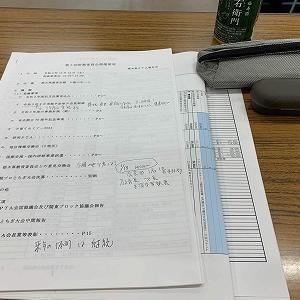 栃木県PTA連合会 財務委員会