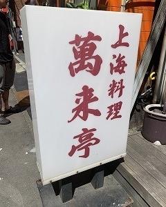 PTA関東ブロック協議会