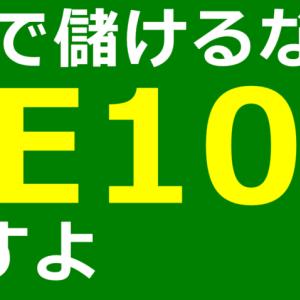 【みんな苦手】FXトレンド転換を見極めるサイン・シグナル
