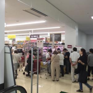 元旦~3日は休業!2015年版オーケーストア三鷹店の年末年始営業