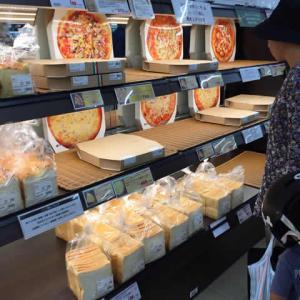 OKストアのピザ、コスパ最強説を提唱したい。でかい!やすい!うまい!