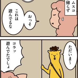 色々失態( ゚∀゚)・∵. グハッ!!