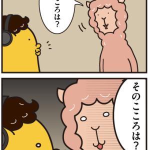 元気です ∋(  ●')3