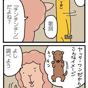 そうだったのか( ゚д゚)ハッ!