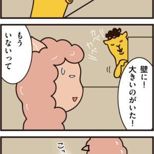 今年もあの方の話( ゚∀゚)・∵. グハッ!!