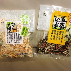 京の乾物屋シリーズ