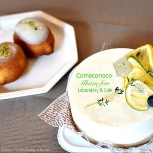 はちみつレモンのレアチーズケーキと米粉の檸檬ケーキ