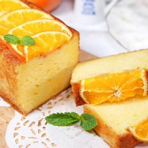 爽やかに甘いオレンジパウンドケーキの作り方