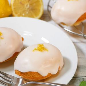 爽やかレモンケーキの作り方