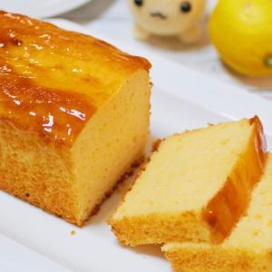 ホットケーキミックスで作るはちみつレモンケーキ