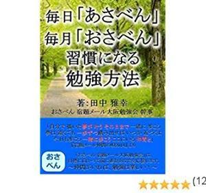 """""""Kindle本 無料キャンペーン実施中"""""""