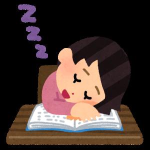 【二次試験まであと11日】寝落ちな日々