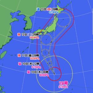 【二次試験まであと10日】またまた大型台風が近づいているようです。