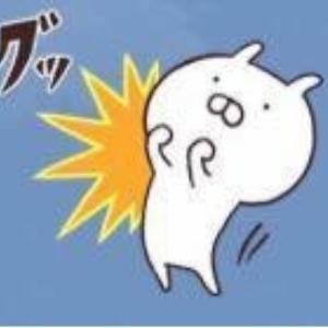 【二次試験まであと0日】とうとう当日になりました。