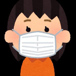 【診断士試験】消えたマスク