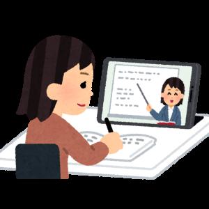 【診断士試験】オンライン勉強会【書く】と【読む】