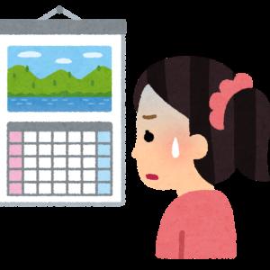 【診断士試験】計画再検討