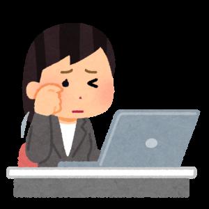 【診断士二次試験まであと43日】09/12